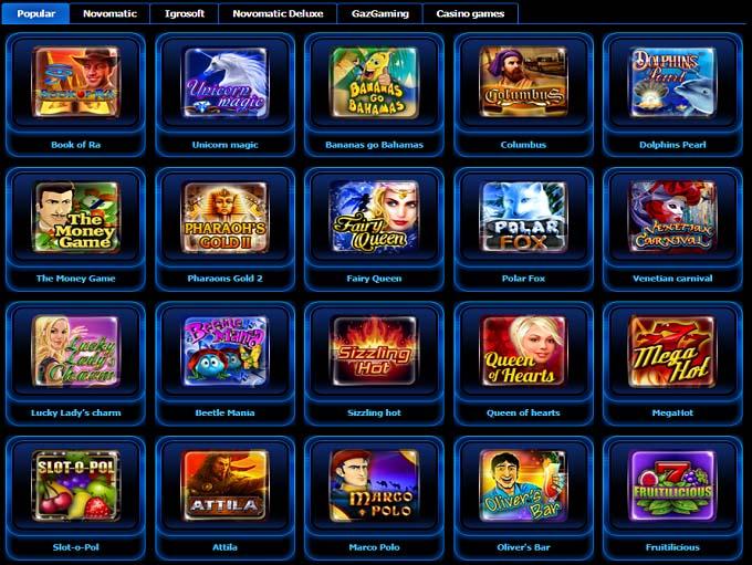 Casino Vulkan