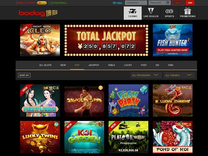 Casino Cashpot Bonus