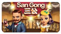 san gong title