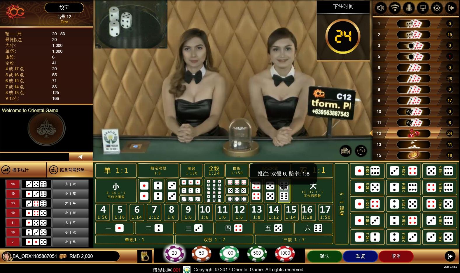 Live Dealers Sic Bo