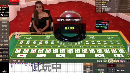 Asia gaming sic bo