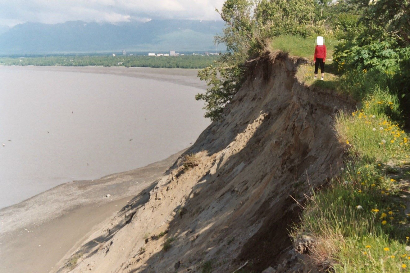 Earthquake Park in Anchorage