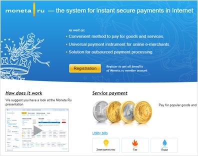 monetarucasino_payment_method