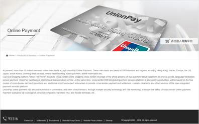 UnionPay Online Casinos