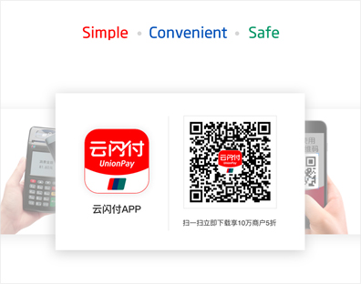 UnionPay Banking at Online Casinos in 2019 (24 Casinos Accept UnionPay)