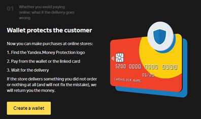 >Yandex.Money Withdrawals
