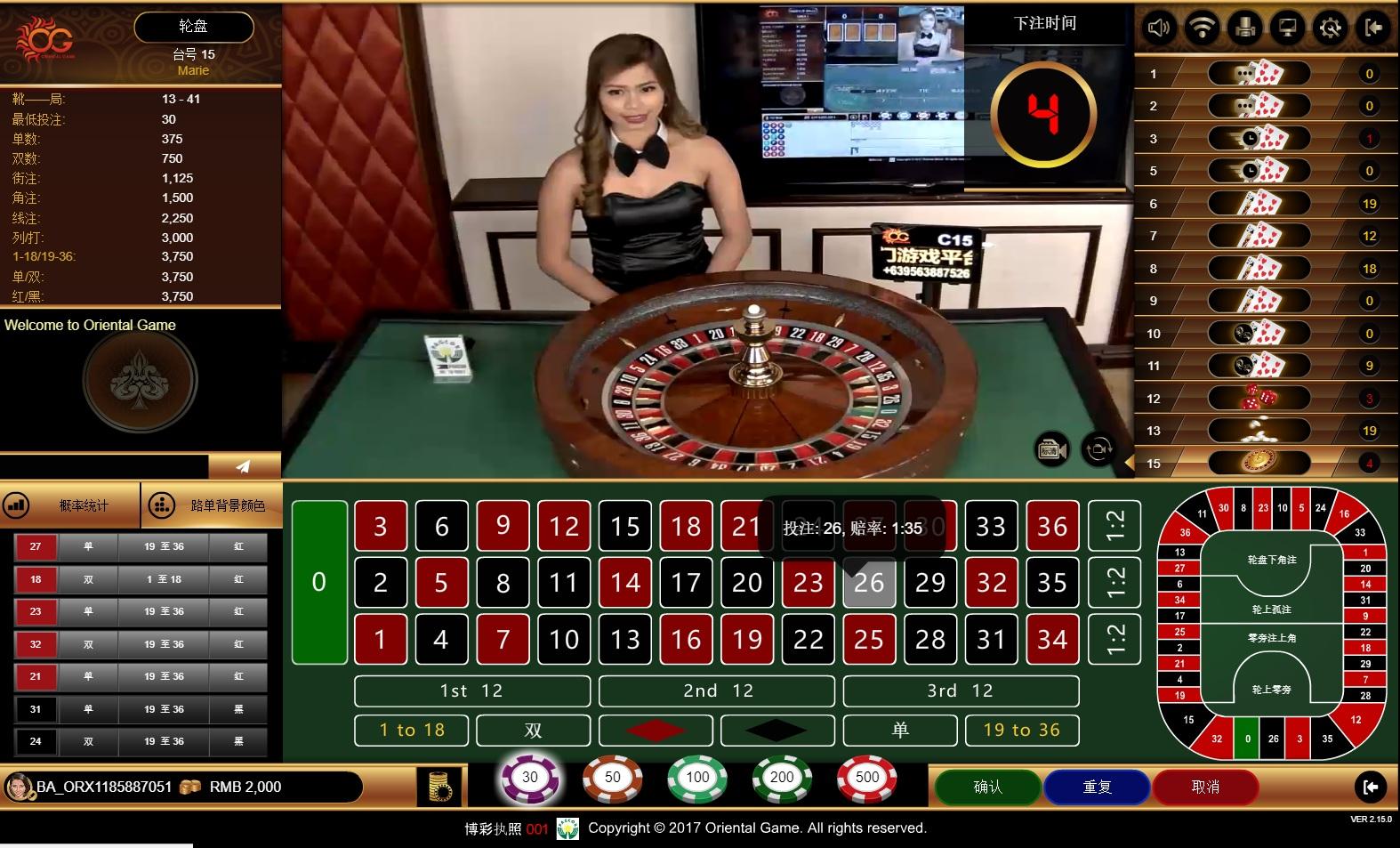 Download casino spiele rweb