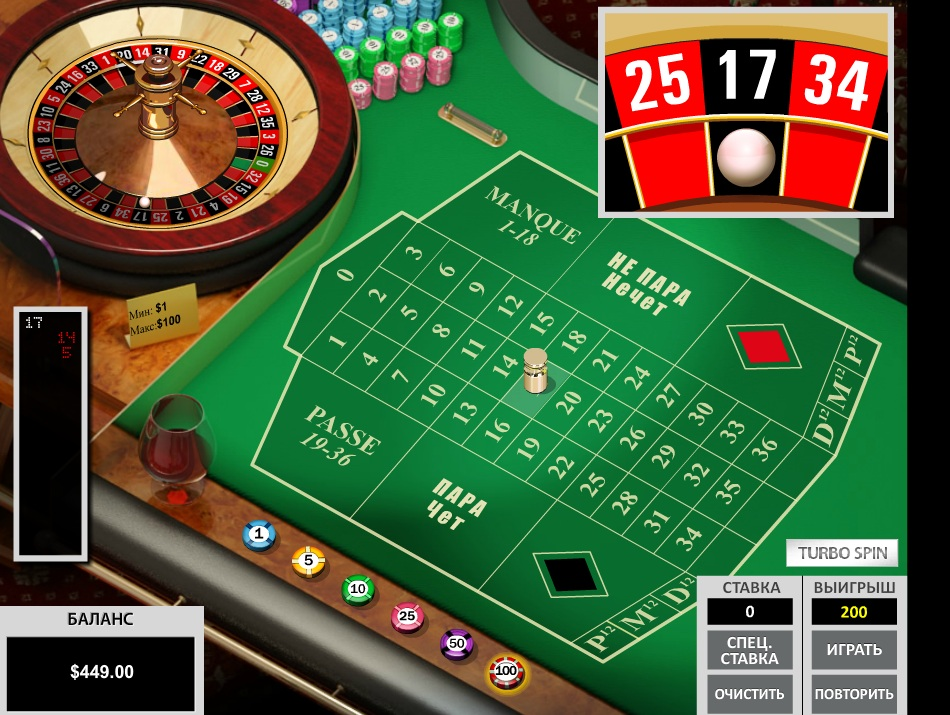 roulette casino wizard of odds